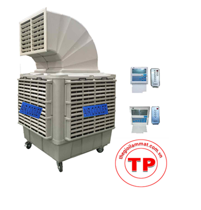 may-lam-mat-co-dinh-aircoolerb1-18er
