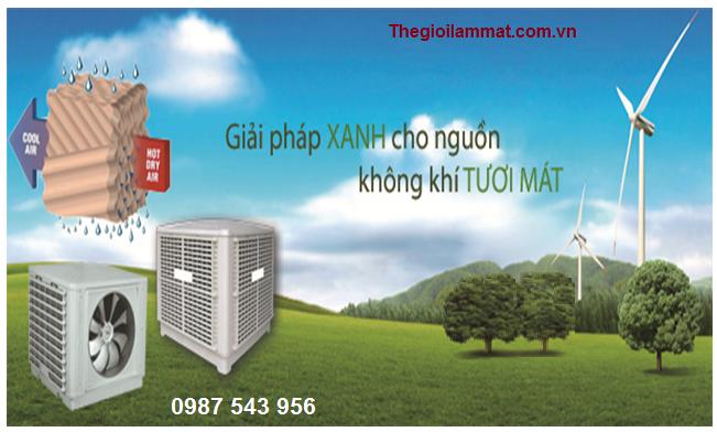 may-lam-mat-cong-nghiep